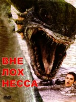 Ужасы Лох-Несса (Beyond Loch Ness) смотреть онлайн